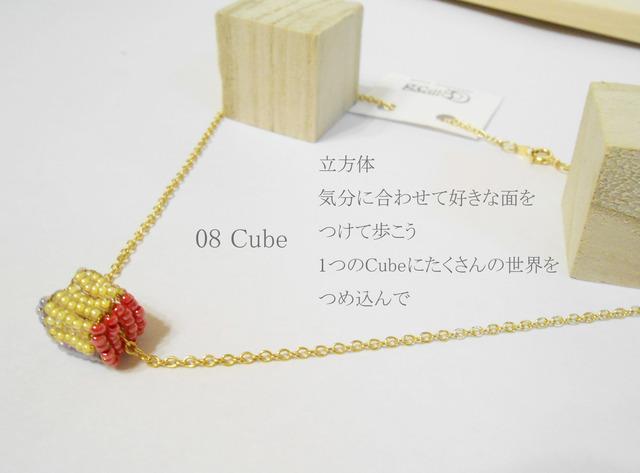 Cube ネックレス(赤・黄・紫)
