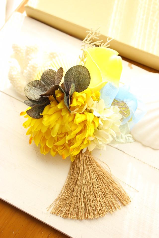 黄金色の海蝶