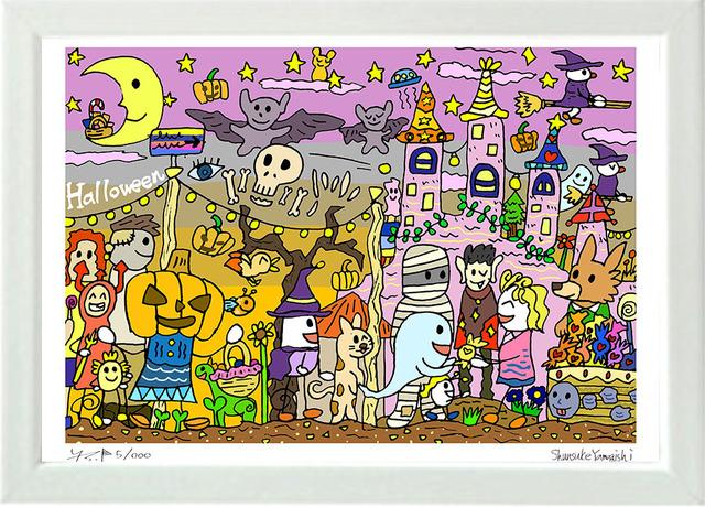 Halloween (A3 frame)