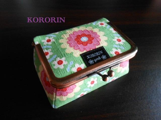 9?口金・BOX型がま口・レトロフラワーグリーン