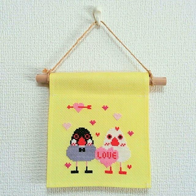 刺繍キット「文鳥バレンタイン」クロス...