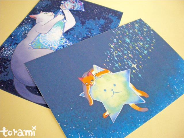 猫×星ポストカード