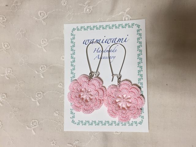 薔薇のモチーフピアス  ピンク