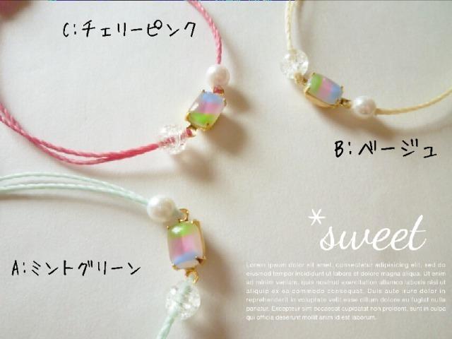 ■□キャンディーガラスストーンのコードブレス*+□■