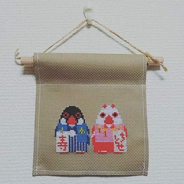刺繍キット「文鳥七五三」クロスステッチ