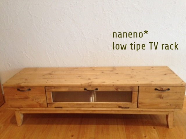 *new テレビ台 ミディアムW1200