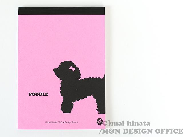 プードルのシルエットメモ帳/ピンク
