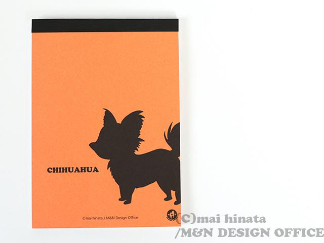 チワワのシルエットメモ帳/オレンジ