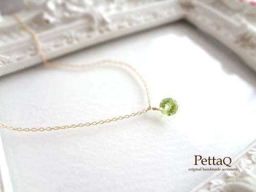【K14GF】宝石質ジュエリーカット♪ペリドットのネックレス