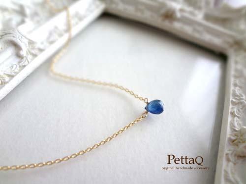 【K14GF】宝石質♪ブルーサファイアのネックレス