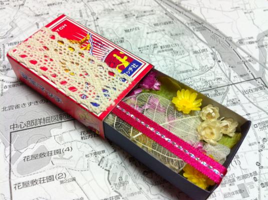 マッチ箱のお花畑