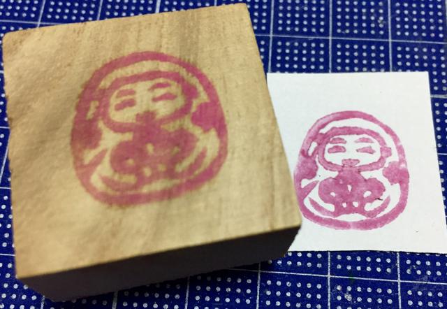 【ご当地縁起物】石川:加賀八幡起き上がり
