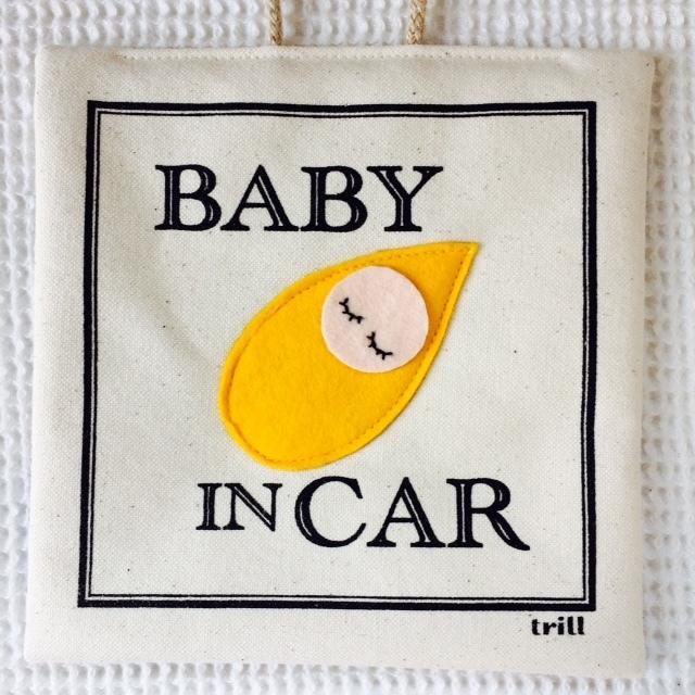 黄色のBABY IN CAR