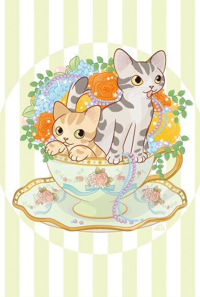 猫のポスカ『ティーカップ』