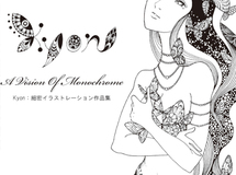 Kyon作品集 {A Vision Of Monochrome}