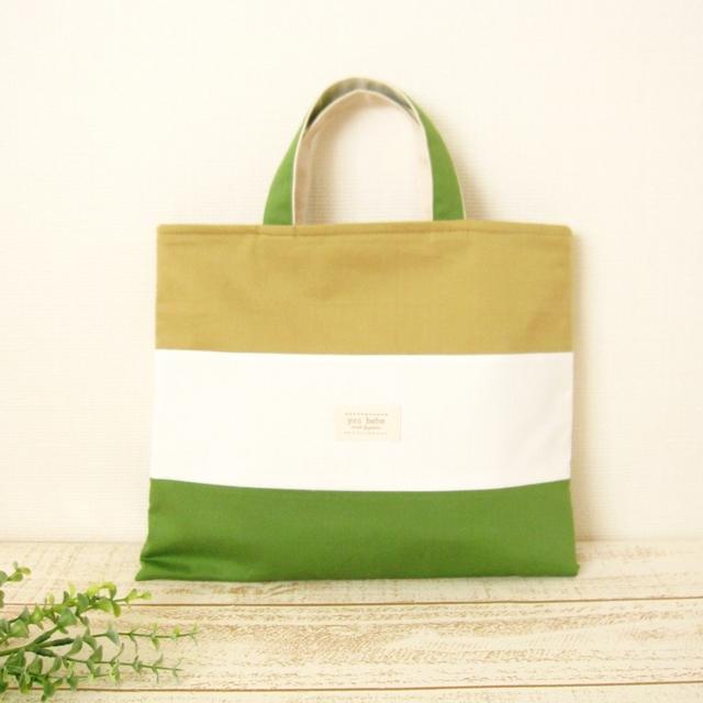 【通園バッグ】グリーンボーダー