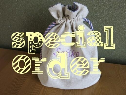【c様専用】花とお名前刺繍の巾着・2点