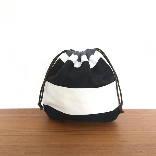 角丸のモノトーン巾着  (太ボーダー)