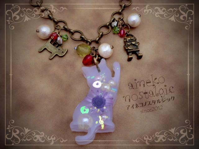 猫モチーフ 猫のバッグチャーム/猫パンチ 紫