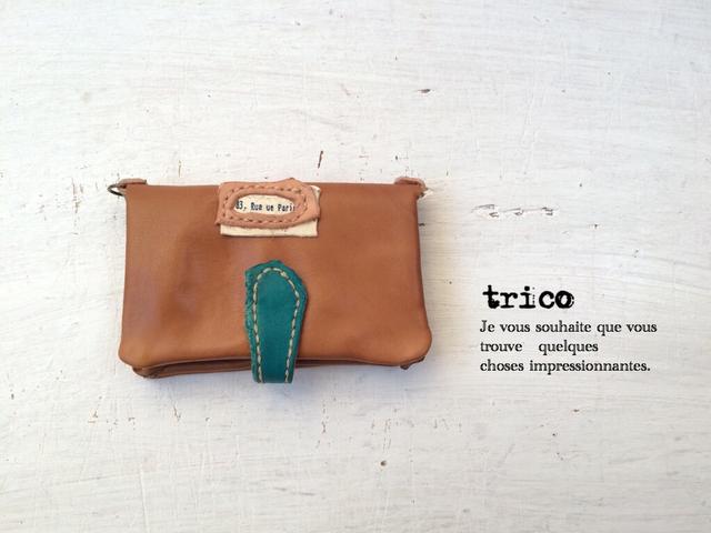 お財布カードケース(キャメル)