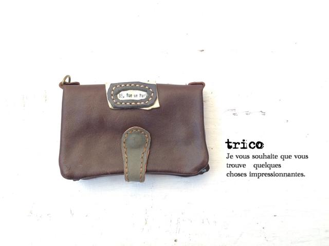 お財布カードケース(こげ茶)