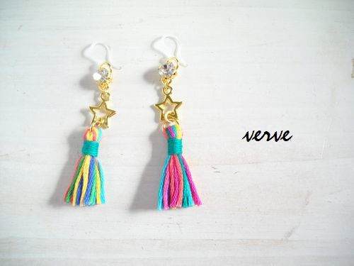 STAR:TASSEL pierce