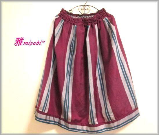 新作 渋可愛い絹レトロな縦縞ふんわり着物スカート