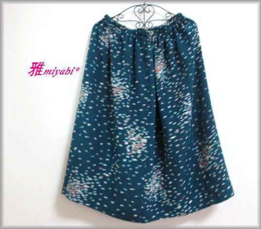 新作 いろどりドット柄絹の着物スカート