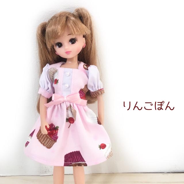ピンクのスイーツワンピース(リカちゃ...