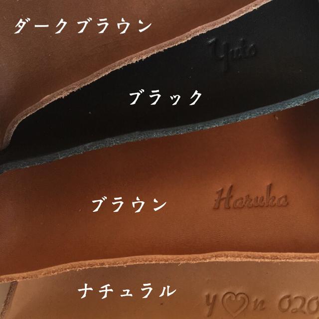 【オーダー品】