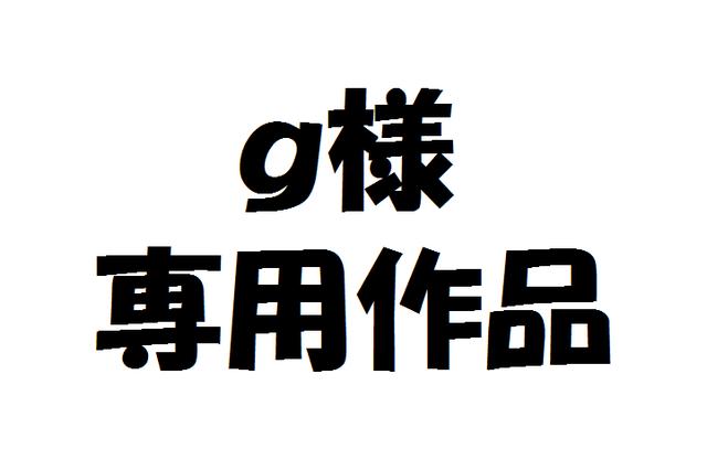 【 大人気】再販 マグネット式キッチン...