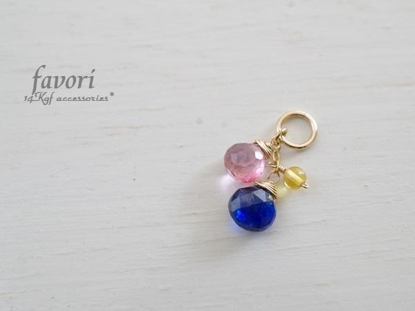 【一点物商品】カイヤナイト×ピンクト...