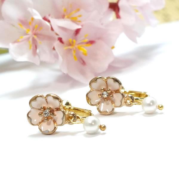 *桜とパールのイヤリング*ピアスに変...