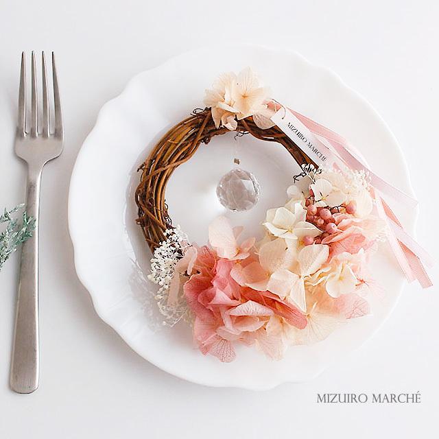 桜色の紫陽花*  French style mini wrea...