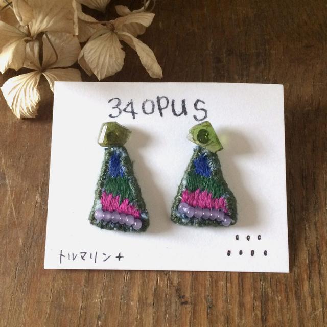 34opus 石と刺繍のピアス