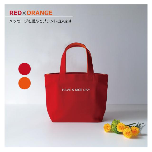 ★メッセージを選んでプリントで入れられます★レッド×オレンジ 11号帆布トートバッグミニサイズ
