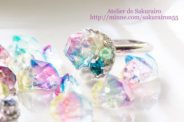 虹iro鉱石リング =エメラルド=