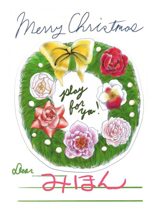 マグネット クリスマス  イラストポストカード