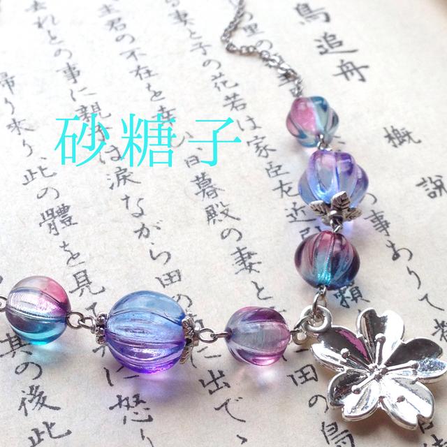 *手毬屋*グラデーションガラス 桜 ...