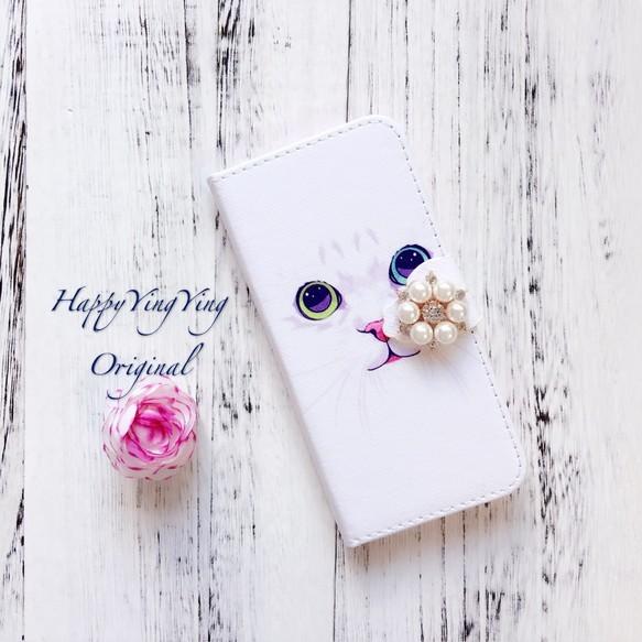 【iphone6plus/6Splus】ペルシャ白猫手帳型ケース ネコ
