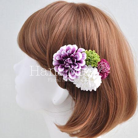 miniダリアとピンポンマムの髪飾り