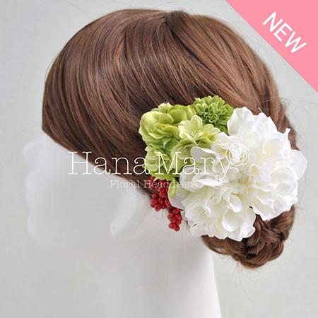 白ダリアと赤い実の髪飾り