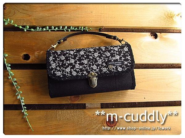 ブラックリネン & yuwa つる薔薇 長財布バッグ