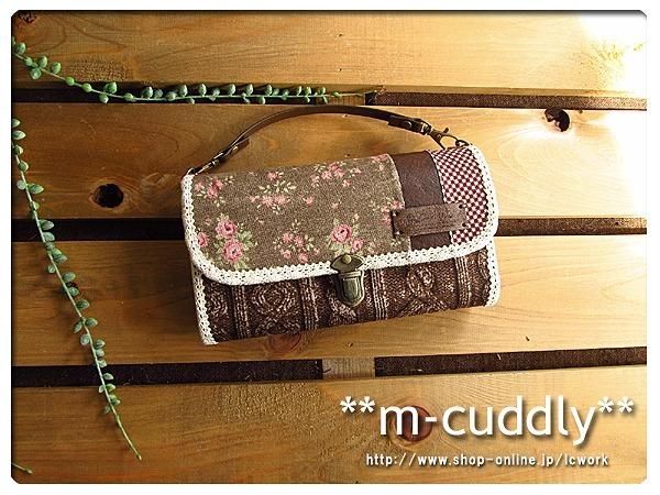 オールドローズ チョコ系 パッチワーク 長財布バッグ
