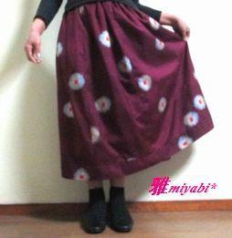 裏付レトロな絹アンティーク着物スカート