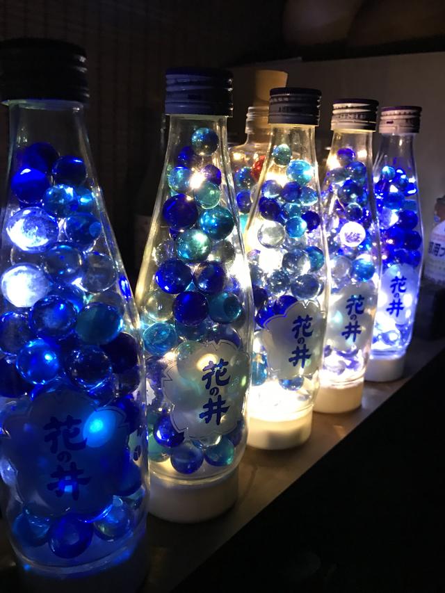 ボトルランプ 清酒花の井四合瓶