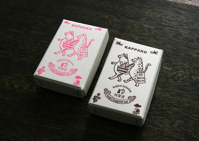 カッパコ猫(ブラウン&ピンク)