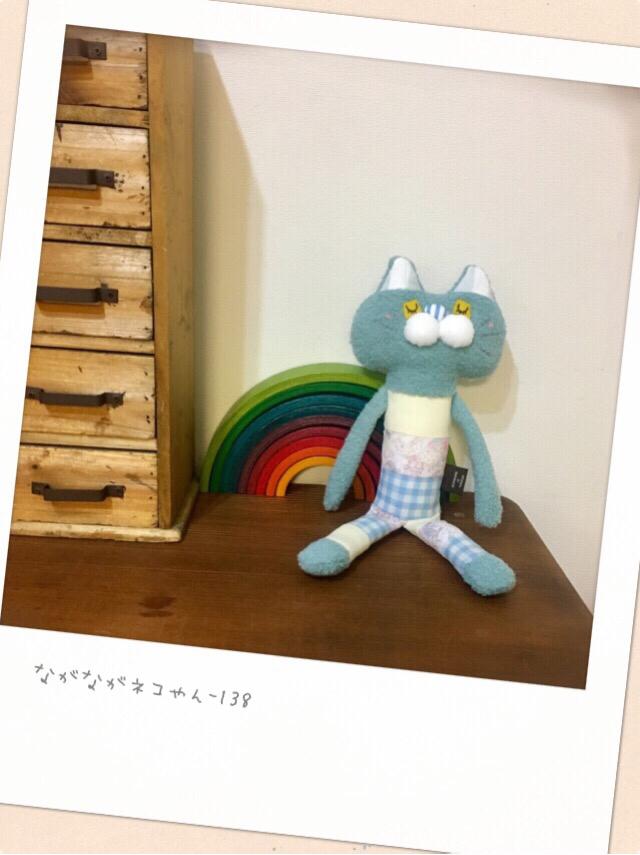 ながながネコやん-138