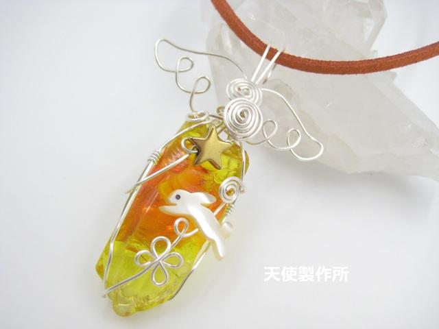 琉球ガラス(オレンジ)とうさぎのペンダント