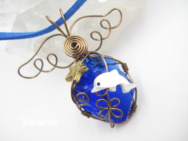 琉球ガラス(青)とイルカのペンダント(G)